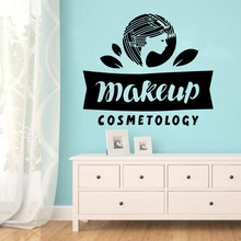 Cartoon Style makeup beauty salon cosmetolgy Wall Decals Pvc Mural Art Diy Poster For Baby Kids Rooms Decor