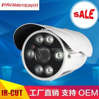 HD 50m infrared night vision bullet camera for NVR IP66 waterproof 1080 tvl cctv camera 8mm high quality len camera