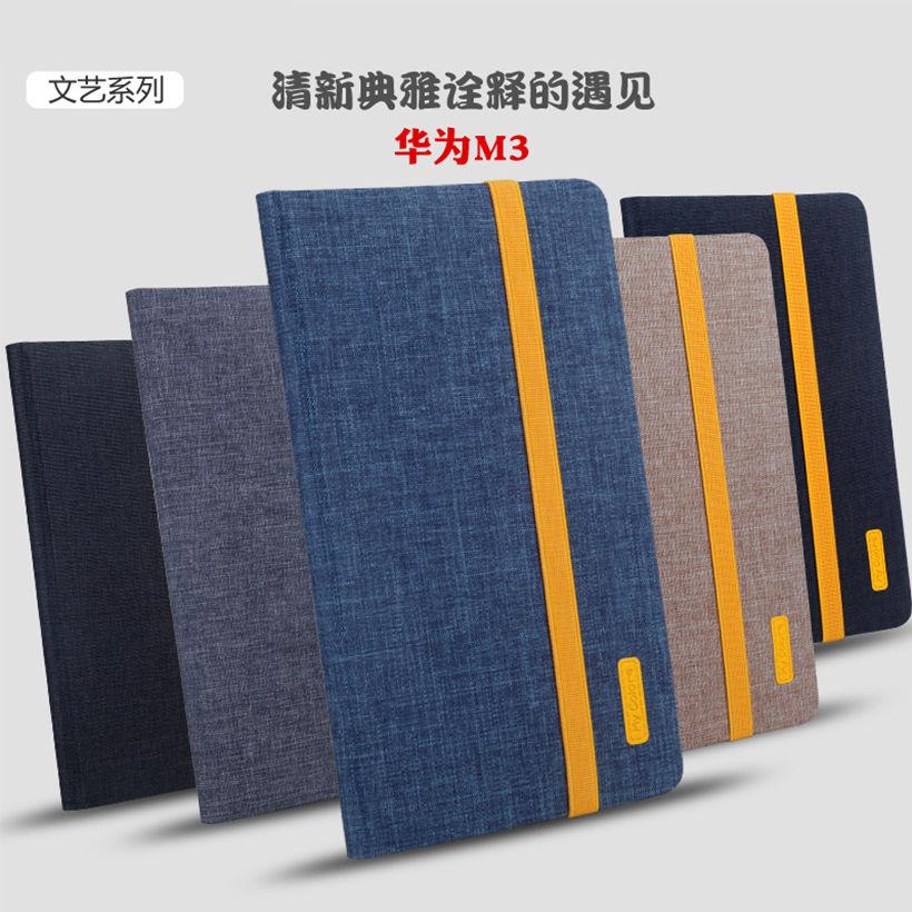Silikoon + riie PU nahast kaitseümbris Huawei jaoks MediaPad M3 - Tahvelarvutite tarvikud - Foto 6