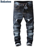 Sokotoo Men S Slim Straight Patckwork Holes Ripped Jeans Fashion Dark Blue Distressed Denim Pants