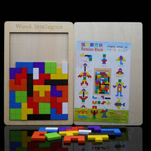 Exempt postage, intelligence building , wooden puzzles, board games, educational toys, color tetris