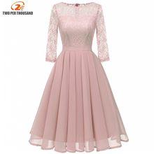 8b7a1d3b1c1 Потрясающие Вечернее Платье – Купить Потрясающие Вечернее Платье недорого  из Китая на AliExpress