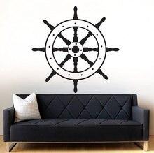 Ship Wheel Decor Decal Nautical Sailor Wall Decal Vinyl Wall Art Sticker Removable Living Room Sofa Background Wall Paper YO-10