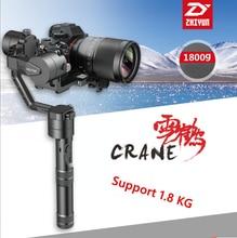 Zhiyun Crane Stabilizer Gimbal with Crane Extended Handle Bar Dual Handheld Grip Bracket Kit Support 1