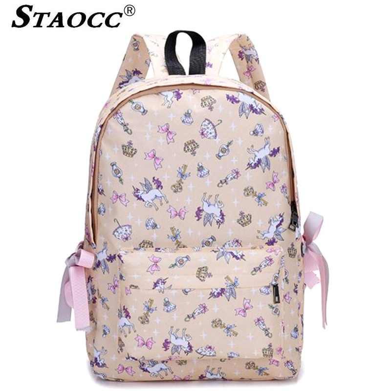 94135e30c71d Милый рюкзак с единорогом женский рюкзак нейлон 3D мультфильм печати Back  pack школьная сумка для девочек