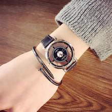 Women Men Lovers Watches Hollow-out Quartz-watch