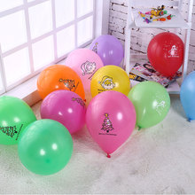 Merry Christmas 2019 12inch 2.8g animal print balloon Santa Claus party decorations kids gift