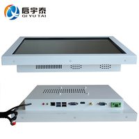 I7 Cpu 17 Inch White All In One Pc With Resistive Touch 2GB RAM 32G SSD