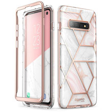 For Samsung Galaxy S10 Case 6.1 inch i Blason Cosmo Full Body Glitter Marble Bumper Cover Case WITHOUT Built in Screen Protector