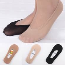 Sale 1Pair Women Girls Elastic Socks Free Size Comfortable Skid Solid Invisible Summer