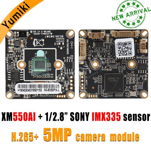 """H.265AI/H.265 +/H.264 5MP 2592*1944 픽셀 XM550AI + SonyIMX335 1/2. 8 """"IP 카메라 모듈 보드 HD 블랙 조명 ONVIF"""