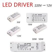 Transformador de driver led, 50w 30w 18w 12w 6w dc 12v saída 1a adaptador de energia fonte de alimentação para lâmpada led downlight