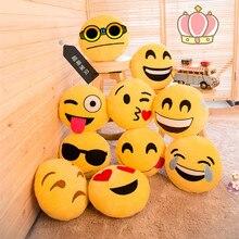 Смайли whatsapp фаршированные смайлик стили emoji распродажа рождество диван подушки куклы