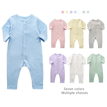 Boy's Solid Color Long Sleeve Pajama Jumpsuit with Buttons 2