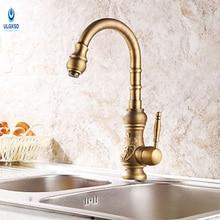 Ulgksd Кухня Раковина кран античная латунь одной ручкой кран 360 вращения двухслойные mountedhot и холодная вода смесители