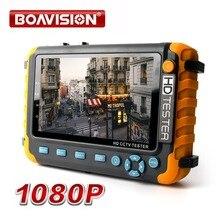 1080 1080P 4 で 1 TVI AHD CVI アナログ CCTV カメラテスター 5 インチ TFT 液晶バッテリーセキュリティテスターモニタービデオオーディオテスト