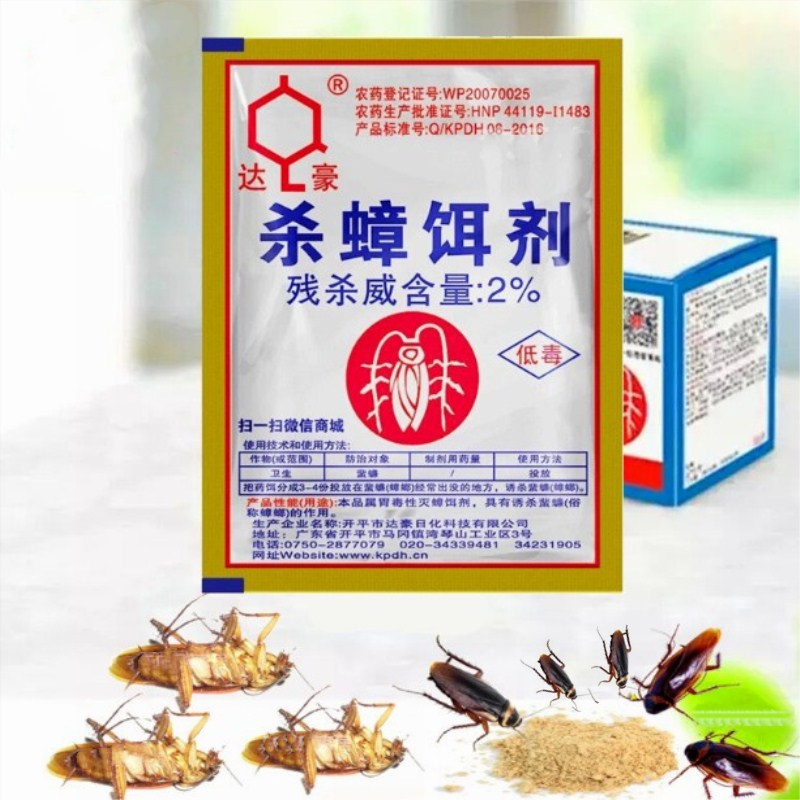 10Packs Effective Cockroach Killing Bait Powder Insecticide Repellent Roach Killer German Cockroach Repeller Anti Pest Control