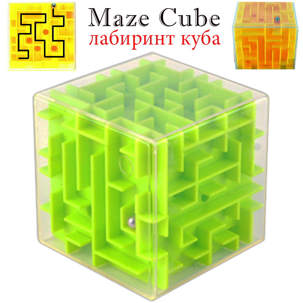 Maze Cube Magic Square Funny Kids Stress Toy with Steel Ball Green Yellow Puzzle Cubo