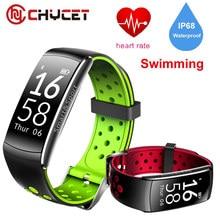 Chycet Q8 Smart Band IP68 водонепроницаемый смарт-браслет Heart Rate SmartBand Фитнес трекер умный Браслет Носимых устройств часы