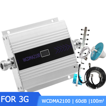 3G WCDMA 2100MHz Mobile Phone Signal Booster 3G 2100 MHz UMTS Signal Repeater Gain 60dB Cell Phone WCDMA Amplifier with Antenna- цена