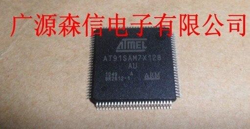 Цена AT91SAM7X128-AU