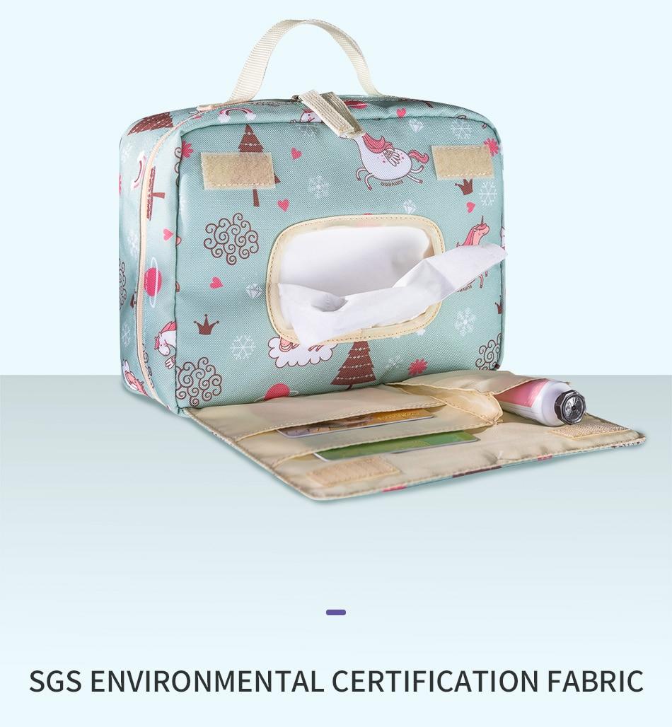 尿布袋子-950_04