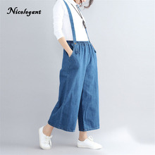 Nicelegant 2017 Autumn Winter Plus Size Women Jeans Thin Stripes Can be Removed Ankle-Length Cotton Sweet Casual Wide Leg Jeans