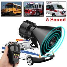12V 100W 5 тонов универсальный автомобиль грузовик громкий звук Предупреждение сирена Рог