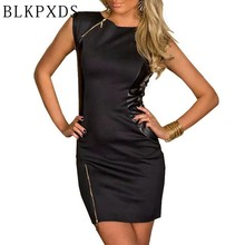 New Rock Black Dress Fashion Faux Leather Dance Club Wear