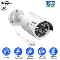 Hiseeu H.265 Audio Security IP Camera POE 4MP ONVIF Outdoor Waterproof IP66 CCTV Camera P2P Video Surveillance Home for POE NVR
