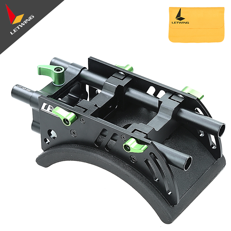 LanParte Pro Shoulder Pad with 15mm Rods for Standard Support System Rig Camera Camcorder