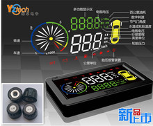 Supply  new car head-up display LED HUD with external TPMS tire pressure monitoring sensor for all cars with OBDII connector