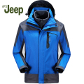 2016 The new AFS JEEP Men's Winter Jacket Men's Jacket Two-piece  Warm and Comfortable Windproof Jacket 3 colors  210