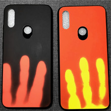 For Xiaomi Mi 9 case,TPU Hot cold induction color change Fit