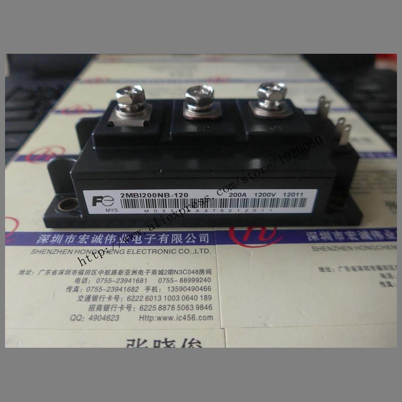 2MBI200NB-120  module special sales Welcome to order ! mbm300hs6h module special sales welcome to order