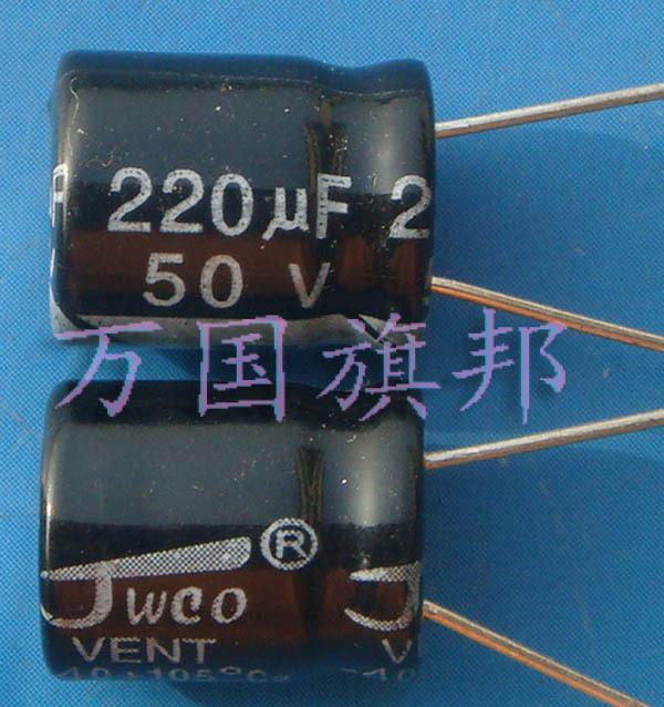 Free Delivery.High and low voltage series 220 University of Florida 220 years to complete the UF electrolytic capacitor 50 V|Performance Chips|Automobiles & Motorcycles - title=