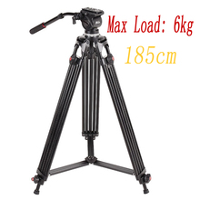 JY0508B Professional Camera Tripod Stand With Fluid Head Carry Bag For Canon Nikon Snoy Dslr Photography