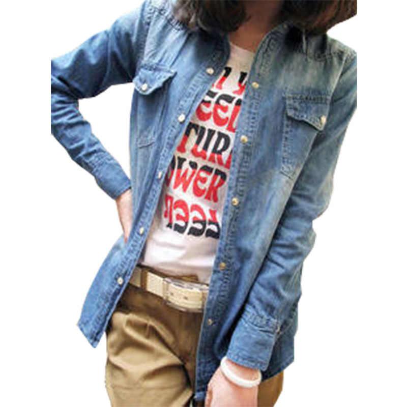 새로운 봄 코트 여성 유럽과 미국의 복고풍 씻어 그라디언트 숙녀 긴 소매 데님 재킷 vestidos LX037