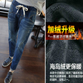 Autumn and winter plus thickening Jeans For Women elastic 5XL high waist Pants Woman Jeans casual Harem Pants jeans For Women