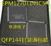5 pcs/lot EPM1270T144C5N EPM1270T144 TQFP 144 En Stock