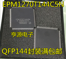 5pcs/lot EPM1270T144C5N EPM1270T144 TQFP 144 In Stock