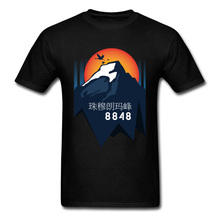 Men T-shirts Mount Everest Sunset Printed On Tops & Tees 100% Cotton O Neck Short Sleeve Clothing High Street Black Sweater