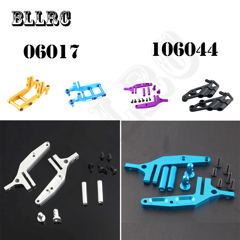 Free shipping RC car 1/10 HSP 106044 166044 Aluminum Alloy Wing Stay 06017 1:10 Upgrade Parts For 94106 94166 94107 2pcs hsp 06002 106004 166004 purple shock absorber 97mm for 1 10 rc model car off road car buggy truck 94106 94107 94166 94155