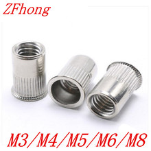 20Pcs M3 M4 M5 M6 M8  304 Stainless Steel Rivnut Small Head Threaded Rivet Insert Nutsert Cap Rivet Nut
