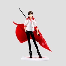 Anime Figure 24 CM The Master Of Skill Action Figures Ye Xiu PVC Action Figure Collectible Toy Model
