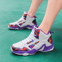 Basketball Shoes Wild Students New Trend Mens Non-slip Wear Sports Fashion Casual Men