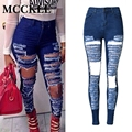 MCCKLE fashion hi-street ripped jeans for women high waist big hole destroyed pants ladies skinny stretch torn trousers female
