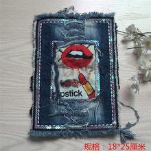 4abb2f659d Popular Sequin Patch Clothes Lipstick-Buy Cheap Sequin Patch Clothes ...