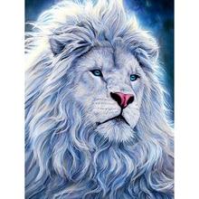 Needlework 5D DIY Full Drill Round Diamond Embroidery White Lion Pattern Painting Mosaic Cross Stitch Wall Stickers