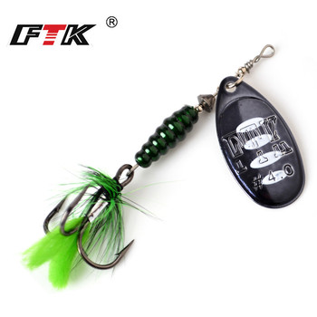 FTK 1pc Metal Fishing Lure 8.5g 13g 15g Spoon Lures Spinner Bait Bass Hard With Feather Treble Hooks Pike Tackle